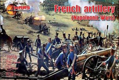 72016 - French Artillery 1/72