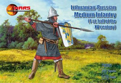 72061 - Lithuanian-Russian Medium Infantry 1/72