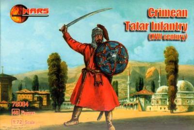 72084 - Crimean Tatar infantry17th century 1/72