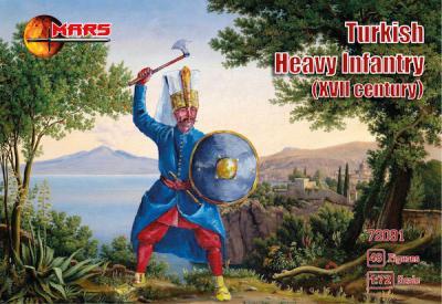 72091 - Turkish heavy infantry 17th century 1/72