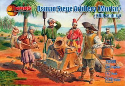 72098 - Osman Siege Artillery (Mortar) XVII century 1/72