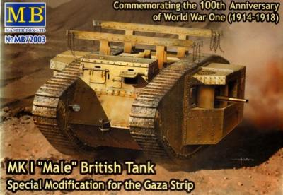 72003 - Mk.I Male British Tank 1/72