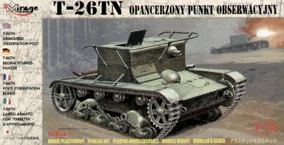 72606 - Russian T-26TN armoured observation tank 1/72