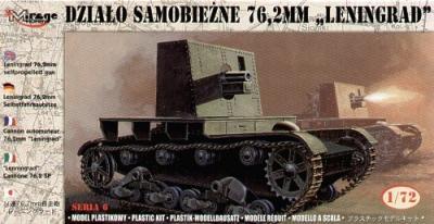 72627 - 'Leningrad' 76,2mm SPG 1/72