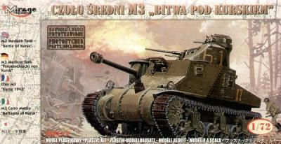 72806 - M3 'Kursk 1943' 1/72