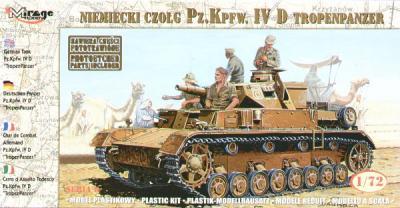 72856 - Pz.Kpfw.IV 'Trupenpanzer' 1/72