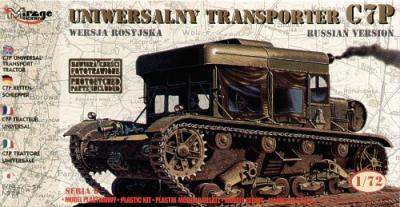 72893 - C7P Universal carrier with resin and etched parts 1/72