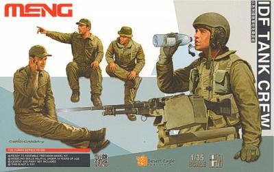 002 - IDF Tank Crew