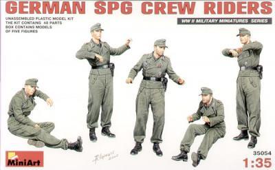 35054 - German WWII SPG crew riders