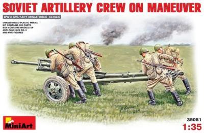 35081 - Soviet Artillery Crew on Maneuvere