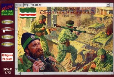 72002 - Chechen Rebels 1/72