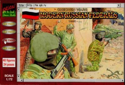 72003 - Modern Russian Federals 1/72