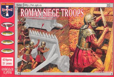 72008 - Roman Siege Troops 1/72