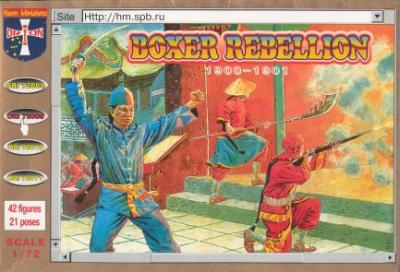 72009 - Boxer Rebellion 1/72