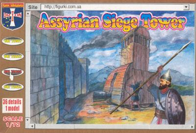72023 - Assyrian Siege Tower 1/72