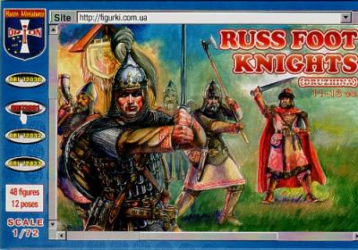 72031 - Rus Foot Knights (Druzhina) 1/72