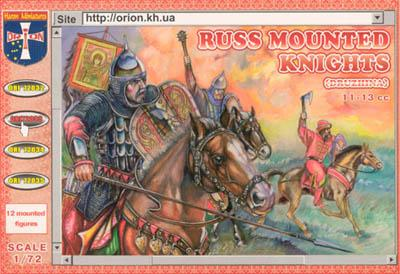 72033 - Rus Mounted Knights 1/72