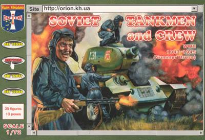 72036 - Soviet Tankmen and Crew (Summer Dress) 1/72