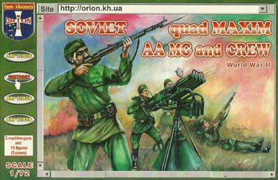 72037 - Soviet Quad Maxim AA MG and Crew 1/72
