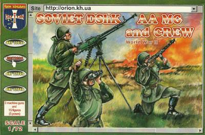 72038 - Soviet DShK AA MG and Crew 1/72
