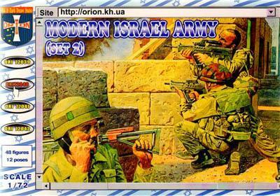 72040 - Modern Israeli Army (Set 2) 1/72