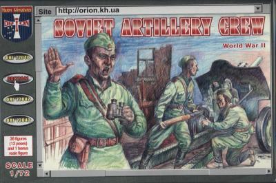 72041 - Soviet Artillery Crew 1/72