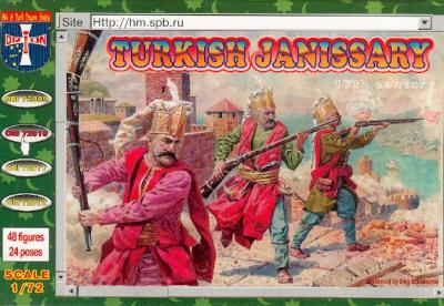 72010 - Turkish Janissaries 1/72