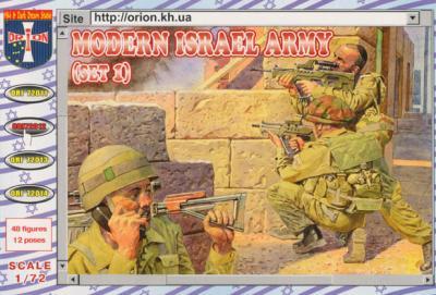 72012 - Modern Israeli Army (Set 1) 1/72