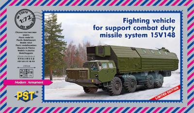 72070 - Fighting Vehicle for support duty missile system 15V148 1/72