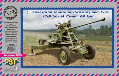 72085 - Soviet 72-K 25mm Anti-Aircraft gun 1/72