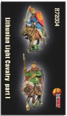 R72004 - Lithunian Tatars Light Cavalry Set 4 1/72