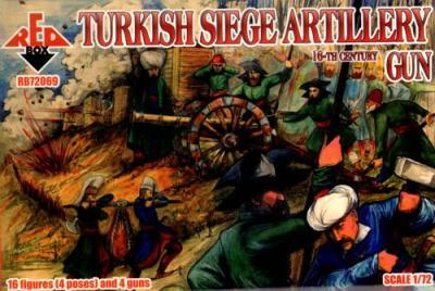 72069 - Turkish Siege Artillery. Gun 16th century 1/72
