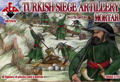 72070 - Turkish Siege Artillery Mortar 16th century 1/72