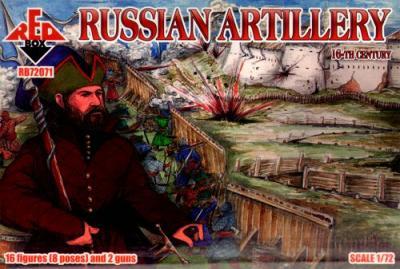 72071 - Russian Artillery 16th century 1/72