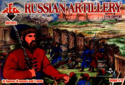 72072 - Russian Artillery 17th century 1/72