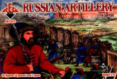 72072 - Russian Artillery 17th century 1/72