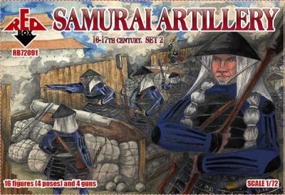 72091 - Samurai Artillery 16-17th century set 2 1/72