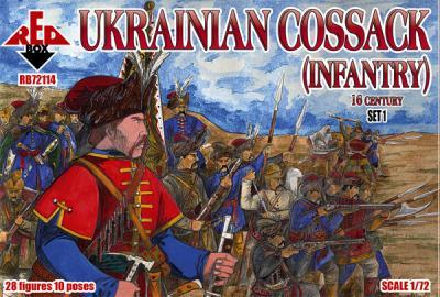 72114 - Ukrainian cossack infantry. 16 cent. Set 1 1/72