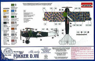 033 - Fokker D VII Alb Early 1/72
