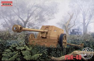 711 - PaK-40 German WWII field gun 1/72