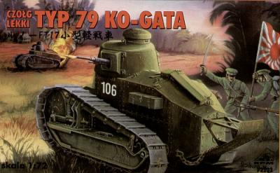72203 - Japanese Type 79 KO-GATA 1/72
