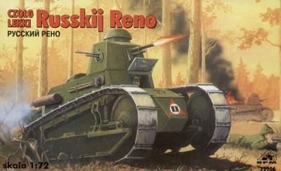 72206 - Russian Renault Light Tank with twin armoured turret 1/72