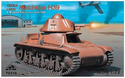 72219 - Hotchkiss H39 Israel 1948, with 37mm SA38 gun 1/72