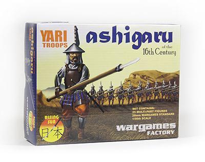 Ashigaru Yari Troops, 16th Century