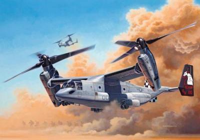 3964 - Bell-Boeing MV-22 Osprey 1/72