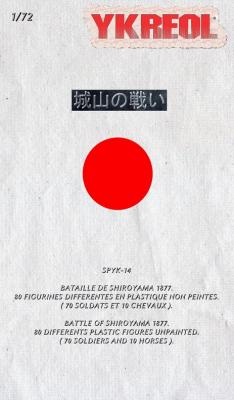 SPYK14 - Bataille de Shiroyama 1877 1/72