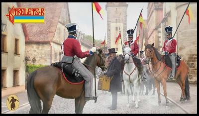 161 - Prussian 7th Uhlans Napoleonic 1/72