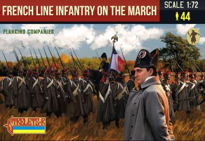 173 - French Line Infantry on the March 1 (Flanking Companies) 1/72