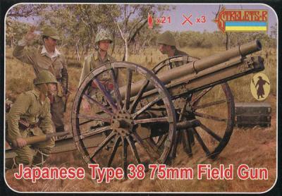 176 - Japanese Type 38 75mm Field Gun 1/72