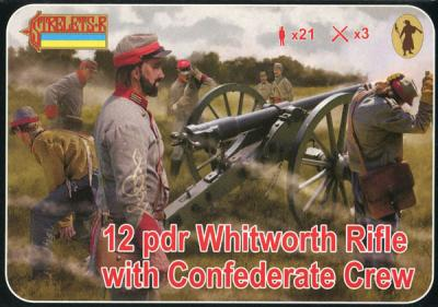 183 WHITWORTH RIFLE WITH CONF CREW 1/72